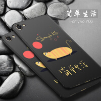 vivoy66手机壳男女款y66l个性创意软硅胶全包防摔潮套y66i