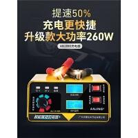 电瓶充电器12v24v伏汽车摩托车蓄电池通用型