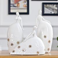 装饰摆件陶瓷工艺品家居饰品客厅电视柜酒柜博古架装饰品芭蕾小姐三件套