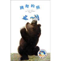 漂流瓶�L本�^ 跳舞的熊 (美)沃��文,(瑞士)弗利克斯 �L,�w霞 明天出版社