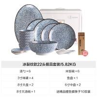 釉下彩日式陶瓷盘子二人食面碗汤碗碟套装餐具套装PZ-50