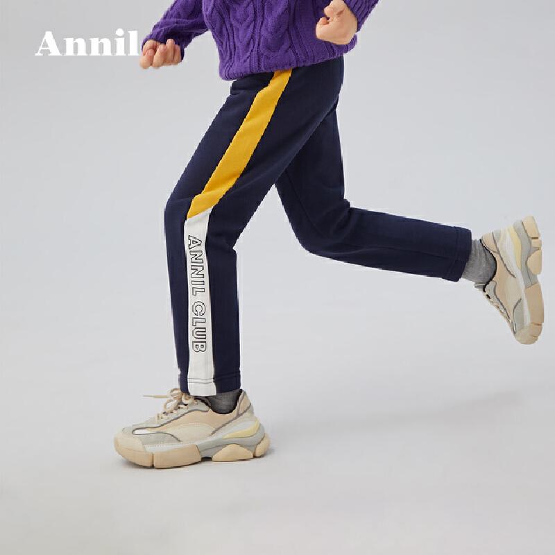 【活动价:159】安奈儿童装男童针织单裤2020春季新款男宝宝儿童弹力运动裤休闲裤 潮酷撞色玩味童趣,100%全棉,柔软细腻