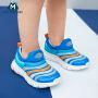 【2件3折参考价:68】迷你巴拉巴拉男女宝宝运动鞋2020春夏慢跑鞋防滑一脚蹬毛毛虫鞋