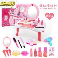 【六一儿童节特惠】 儿童化妆品玩具公主彩妆盒套装口红女孩过家家梳妆台生日礼物