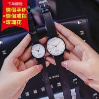 新款情侣手表一对价学生简约韩版潮流时尚款创意男女朋友礼物