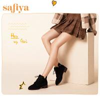【领券减100】SAFIYA2019冬季新款圆头系带马丁靴帅气短靴女SF94116126