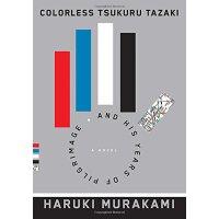 Colorless Tsukuru Tazaki and His Years of Pilgrimage 英文原版 村