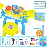 小猪佩奇儿童敲打架子鼓电子钢琴乐器玩具男孩宝宝初学者 1-3-6岁 小猪佩奇琴鼓(送佩奇吉他 U盘 耳机)