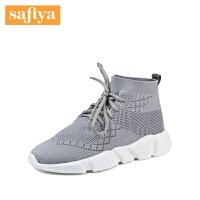 Safiya/索菲娅春商场同款圆头系带休闲舒适女鞋SF81112162
