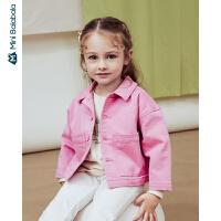 迷你巴拉巴拉女童外套2020春装玫粉色时髦外套全棉女童童装