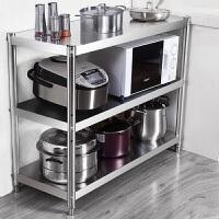 加厚不锈钢厨房置物架 落地多层微波炉架子厨房收纳架锅架三层