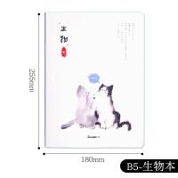 广博Guangbo B5生物/HGB010008-10 16K错题本学科笔记本初高中大小学加厚课堂记作业纠错本40张/