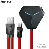 [礼品卡]Remax usb分线器一拖三电脑usb供电扩展多接口otg集线器hub转换器 包邮 Remax/睿量