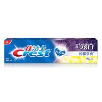 【宝洁】佳洁士3D炫白柠檬茶爽牙膏180克