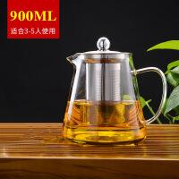 玻璃茶壶家用过滤防爆耐高温茶水壶电陶炉煮茶器泡功夫茶壶套装