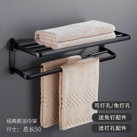 浴室置物架免打孔黑色毛架卫生间折叠浴架置物架北欧浴室毛杆卫浴挂件