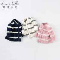 戴维贝拉童装女童毛衣2021新款宝宝开衫男童上衣秋装雪尼尔外套