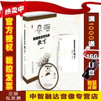 正版包票 创造适合学生的教育 冯恩洪(10DVD+书)视频讲座光盘碟片