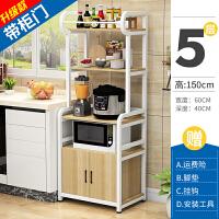 厨房置物架落地式多层家用碗柜子省空间微波炉烤箱调料架子收纳架