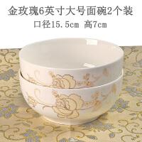 家用景德镇陶瓷器骨瓷餐具套装碗碟欧式组合套碗盘子碗结婚礼品