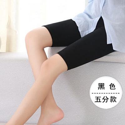 【不不】莫代尔打底裤女外穿高腰弹力春秋款大码九分裤子