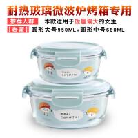 微波炉加热饭盒学生玻璃碗带盖保鲜盒圆形上班族保温便当餐盒套装
