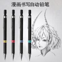 日本斑马ZEBRA 0.3mm 自动铅笔DM3-300 0.3/0.5/0.7/0.9活动铅笔