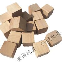 立方体教学模型 大块木制正方体立方体正方形积木块数学教具小方块玩具幼儿园方块