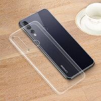 Lenovo/联想Z5S手机壳联想Z5S保护套L78071软壳全包硅胶透明防摔男女潮个性创意超薄Z5 +小熊指环+钢化