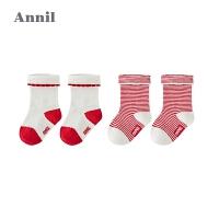 【活动价:48】安奈儿女童袜子2019秋季新款童装两对装中筒袜可爱女孩休闲棉袜(18码)