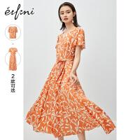 伊芙丽连衣裙女2020年新款夏季夏天可甜可盐蜜瓜橙色收腰碎花裙子