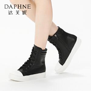 【双十一狂欢购 1件3折】Daphne/达芙妮秋冬款英伦圆头厚底女鞋时尚系带平底短靴