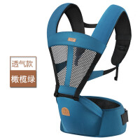 婴儿背带腰凳多功能四季通用小孩前抱式宝宝坐登新生儿童抱娃器