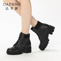 Daphne/达芙妮冬季厚底粗跟英伦风马丁靴女简约绑带中跟短筒皮靴