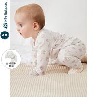 【限时1件6折 2件5折】迷你巴拉巴拉儿童内衣套装婴儿19秋季新款男女宝宝保暖衣服分体