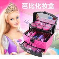 芭比儿童化妆品公主彩妆盒套装娃娃手提化妆箱无毒玩具女孩小孩