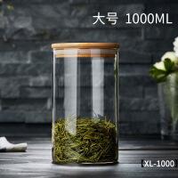 玻璃茶叶罐大小号家用杂粮透明密封储物罐子散装普洱茶罐