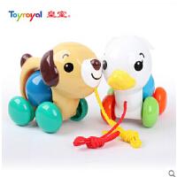 皇室 益智儿童0-1岁宝宝拖拉小狗小鸭子学步婴幼儿手拉绳发声玩具