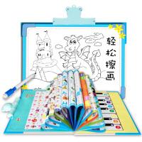 早教带画板26面益智学习玩具儿童学习有声挂图儿童益智玩具
