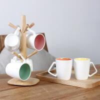 欧式陶瓷水杯套装创意带木架杯子现代简约咖啡杯茶杯家用带托盘 米