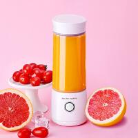 M9便携式榨汁机家用水果小型电动榨汁杯充电迷你炸水果汁机