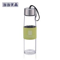当当优品 便携带盖杯 高硼硅耐热 车载杯 不锈钢杯盖 水杯 绿色短套 550ML