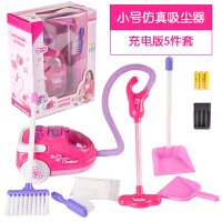 六一儿童节礼物儿童过家家清洁玩具女孩打扫卫生扫地拖把仿真吸尘器宝宝工具套装