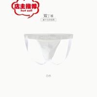 短裤男士冰丝内裤性感无痕诱惑丁字裤低腰双丁裤超薄透明T裤露臀