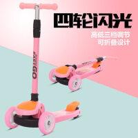 儿童闪光轮便携式可折叠宝宝溜溜车童车婴儿车滑板车