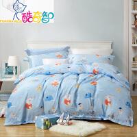富安娜家纺 酷奇智童趣印花纯棉床单枕套备胎套件床上用品