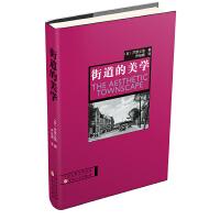 街道的美学(日本当代建筑大师芦原义信力作)