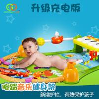 谷雨钢琴玩具多功能音乐灯光脚踏钢琴架婴儿健身架宝宝游戏毯钢琴 包邮 --有躺着玩、趴着玩和坐着玩三种模式;