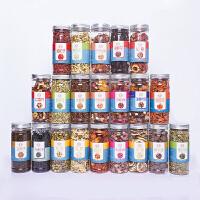 罐装花茶组合 玫瑰茉莉菊花花果茶健康养生美容养颜冲泡茶类