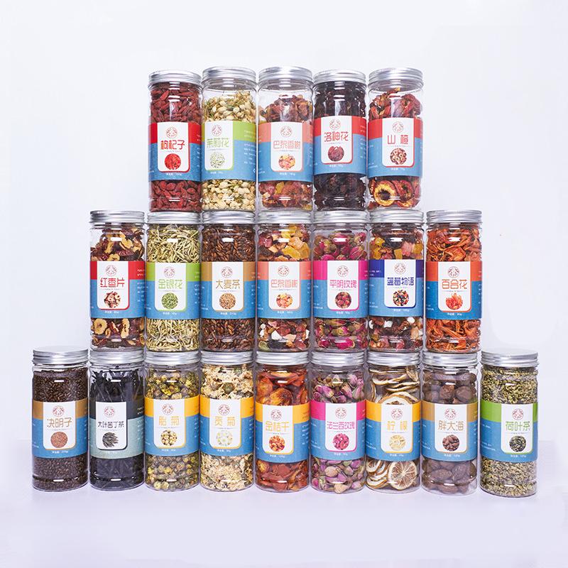 罐装花茶组合 玫瑰茉莉菊花花果茶健康养生美容养颜冲泡茶类 3罐以上送水杯